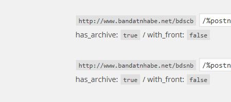 Hướng dẫn tối ưu link web trong wordpress đơn giản