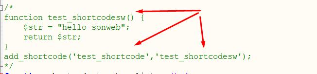 Hướng dẫn tạo shortcode đơn giản