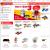 Thiết kế website bán hàng gia dụng